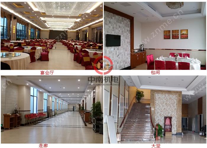 南华海鲜酒家中央空调工程完工图