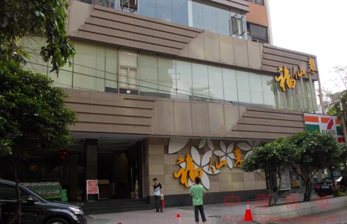 广州福仙来饭店商用中央空调安装工程图