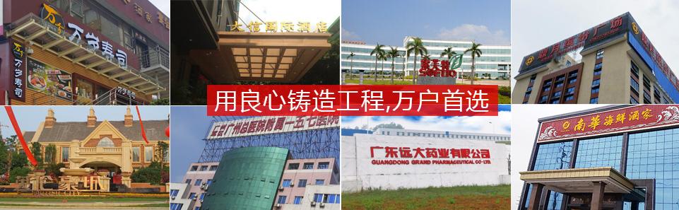中南机电中央空调安装案例