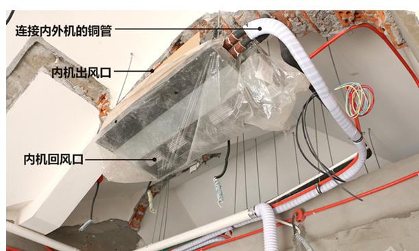 让中央空调外机大了挂式(柜式)空调的外机好几圈,此外用于散热的风扇
