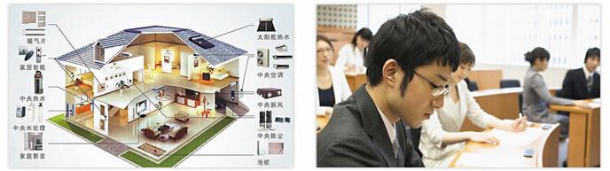 中央空调安装方案设计系统