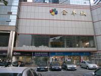 深圳金丰城店中央空调安装工程