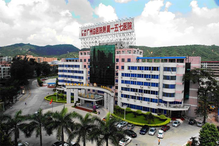 广州军区第一五七中心医院中央空调工程